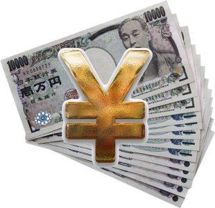 yen640